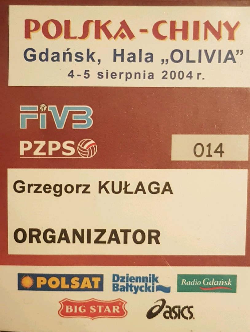 2004 Mecz tow. POLSKA CHINY.jpg