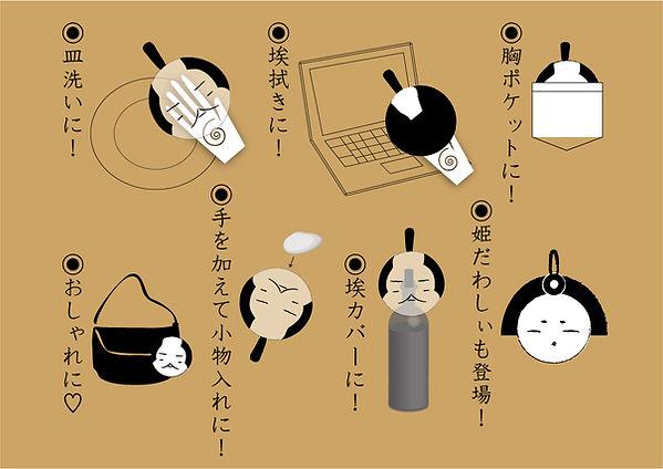samuraidawasisiFR.jpg