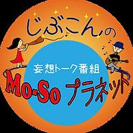 MoSoMARU.png