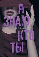 Russia book two_edited.jpg