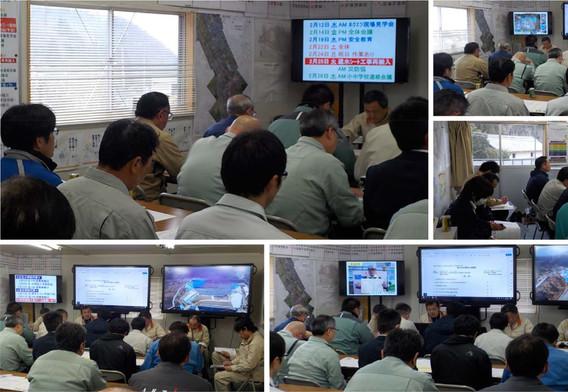 令和2年2月 現場における災害防止協議会を開催しています