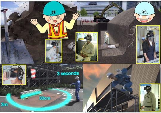 12月 工事現場事故体験VRシステムを採用しました