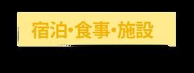 title_chiikisyokai4.png