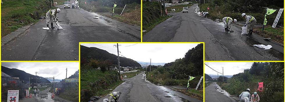 令和元年10月 台風19号通過後現場周辺道路を清掃しました。