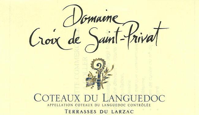 domaine-croix-de-st-privat-1.jpg