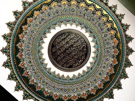 As incríveis mandalas douradas da artista Asmahan A. Mosleh