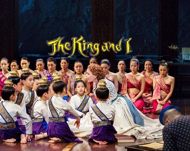 King and I Broadway