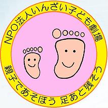 あしあと(カラー丸)b.png