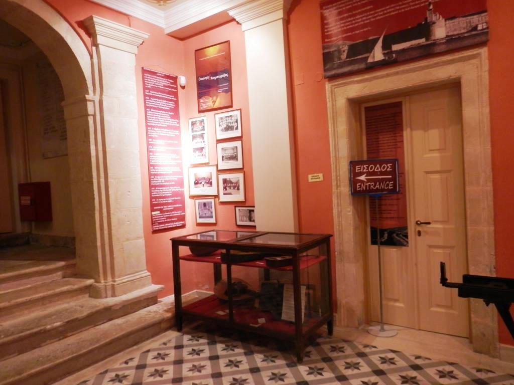 Orfeas museum