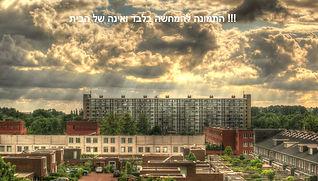 Sunny%20Sky_edited.jpg