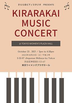 Red and Black Piano Keys Concert Event Program.jpg