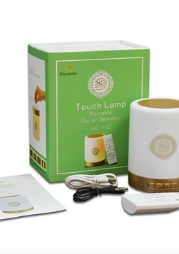 Touch Lamp  Full Quran Speaker MP3 Player 8GB TF FM Quran Translator