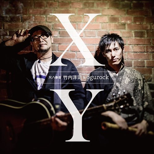 X/Y 尺八奏者竹内洋司+ogurock