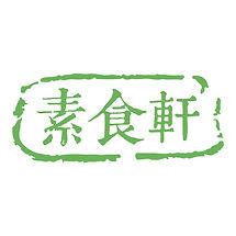 logo_shop27.jpg