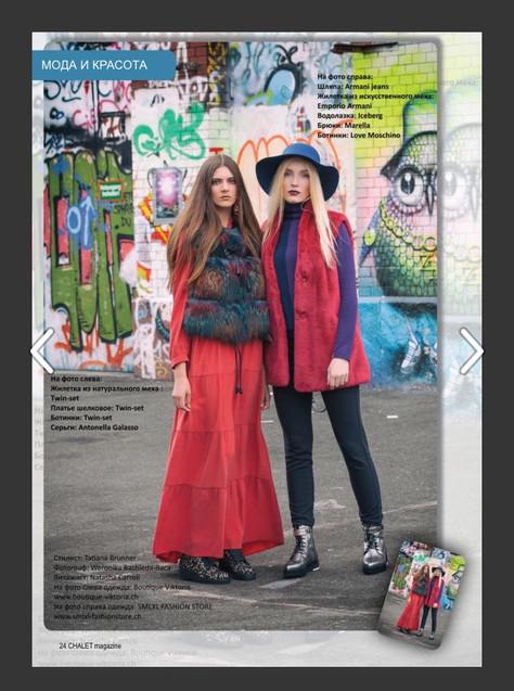 Artikel für das russische Magazin Chalet in der Schweiz