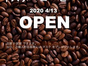 413 キズナ・コーヒー Open
