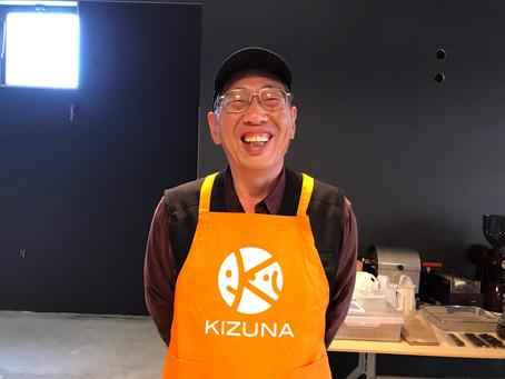 オフィス・キズナ Open