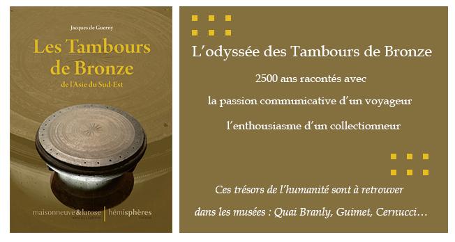 Tambours de bronze