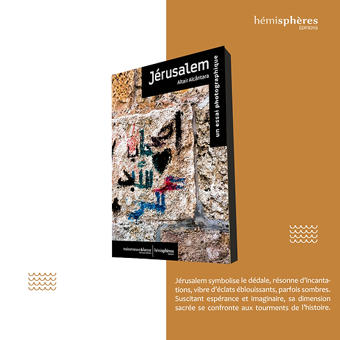 Jérusalem nouveauté.png