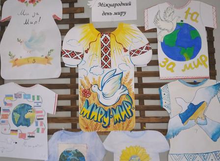 21 вересня Міжнародний день миру