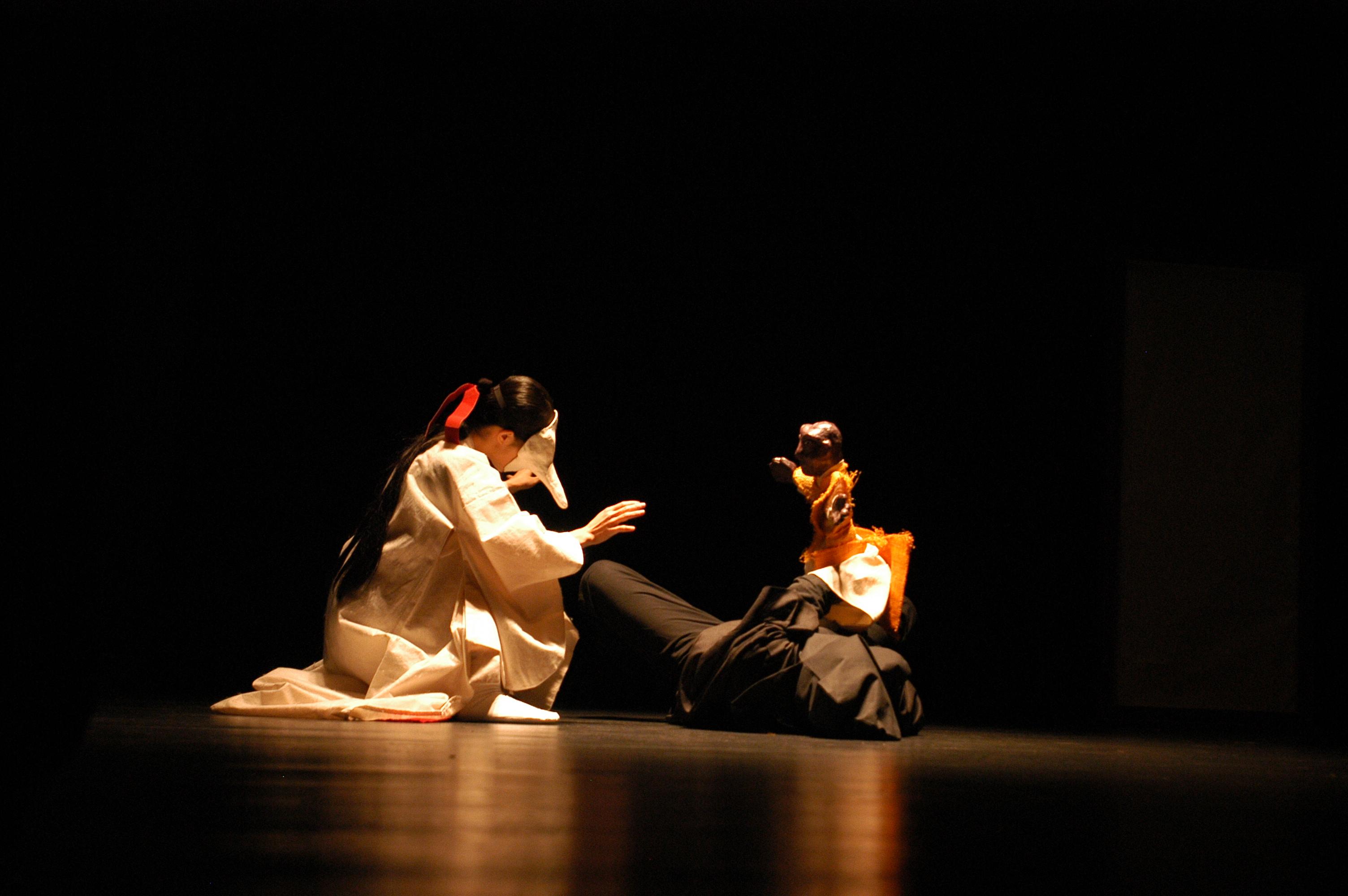 kagome - fde 2006 - 08.JPG