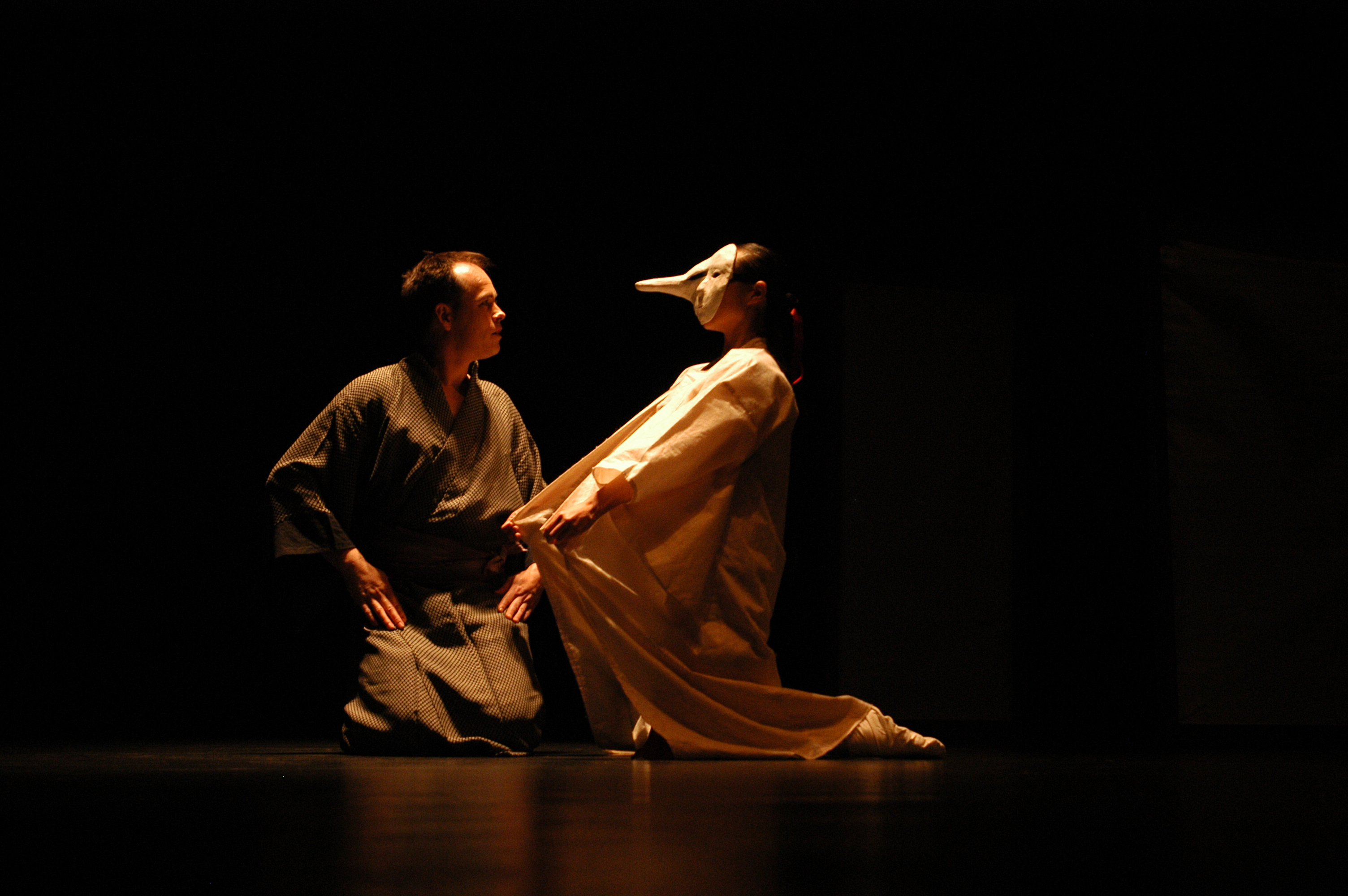kagome - fde 2006 - 03.JPG