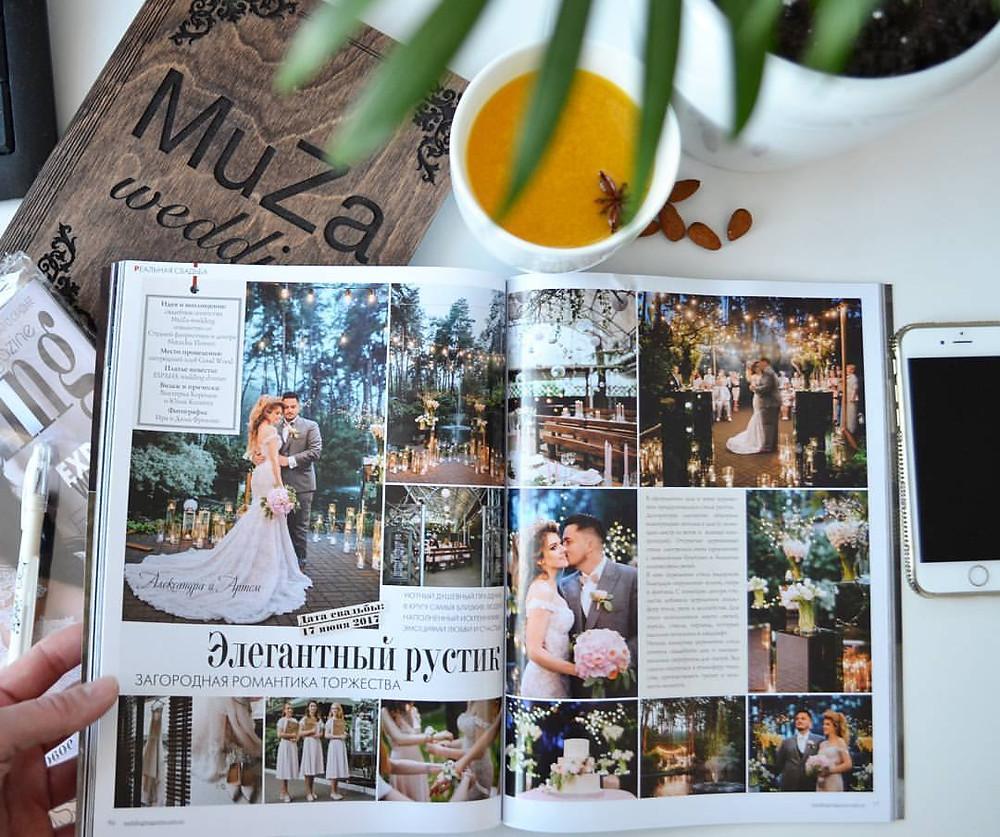Публикация свадьбы свадебного агентства MuZa-wedding в самом свадебном журнале Wedding Magazine, где купить журнал Wedding Magazine, красивая вечерняя церемония