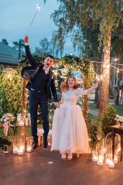 счастливая пара MUZa-wedding