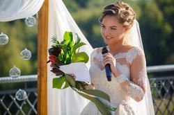 невеста говорит дает клятву