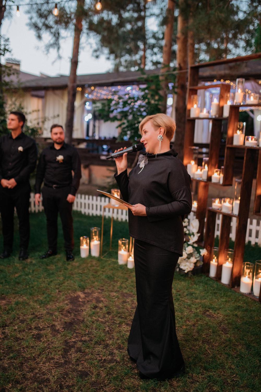 Свадебная церемония Оксана Вотум