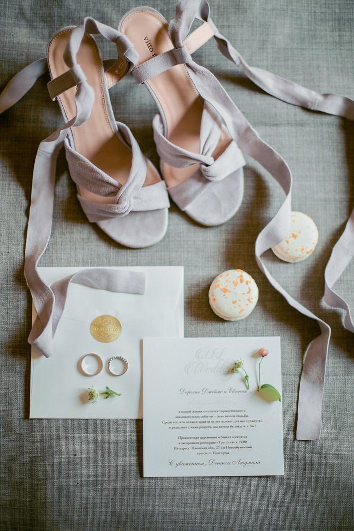 Утренняя фотосессия невесты и жениха. Что нужно учесть?