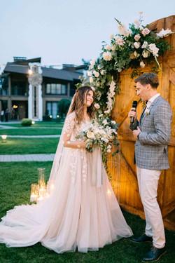 магия вечерней свадебной церемонии
