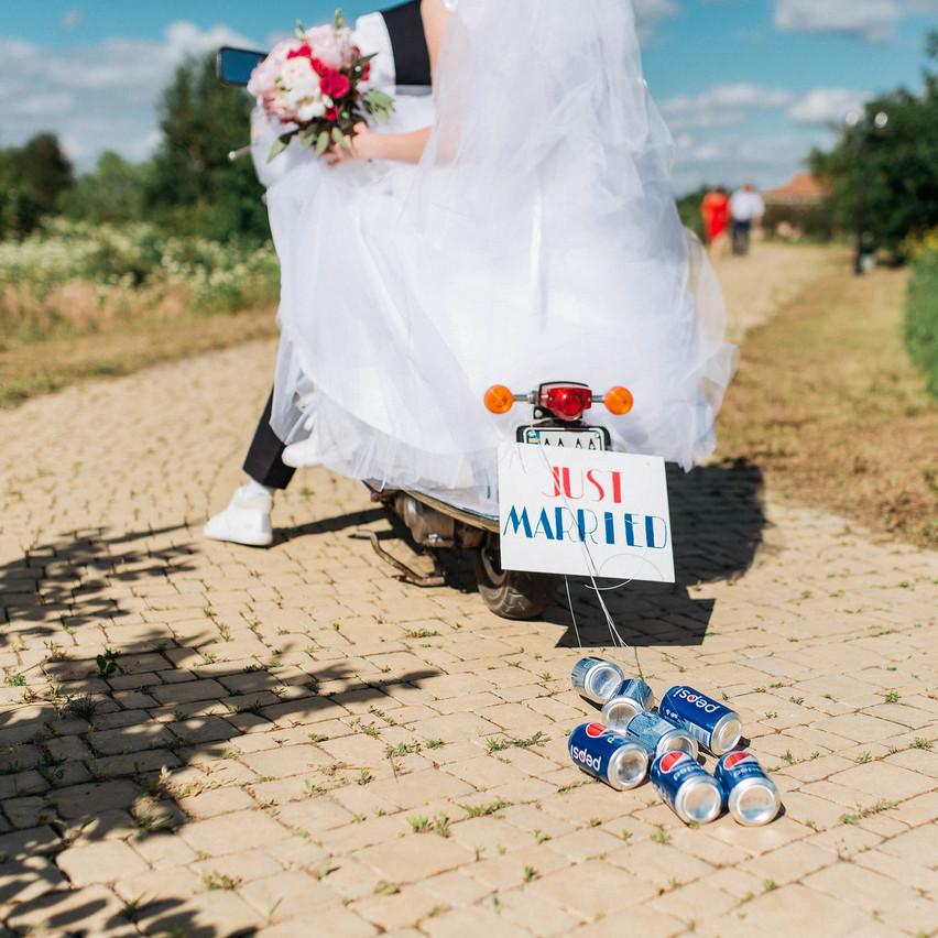 just married молодожены