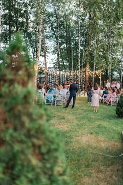 организовать свадебную церемонию