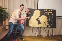организация шоу-программы Киев