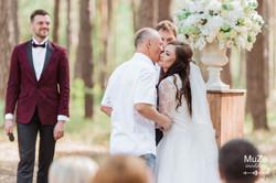трогательная свадебная церемония