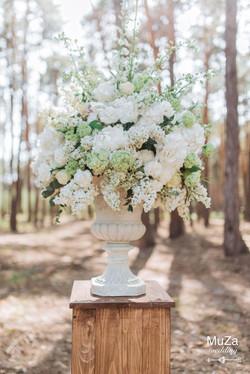 свадьба в лесу, MuZa-wedding