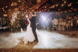 первый свадебный танец, метафан