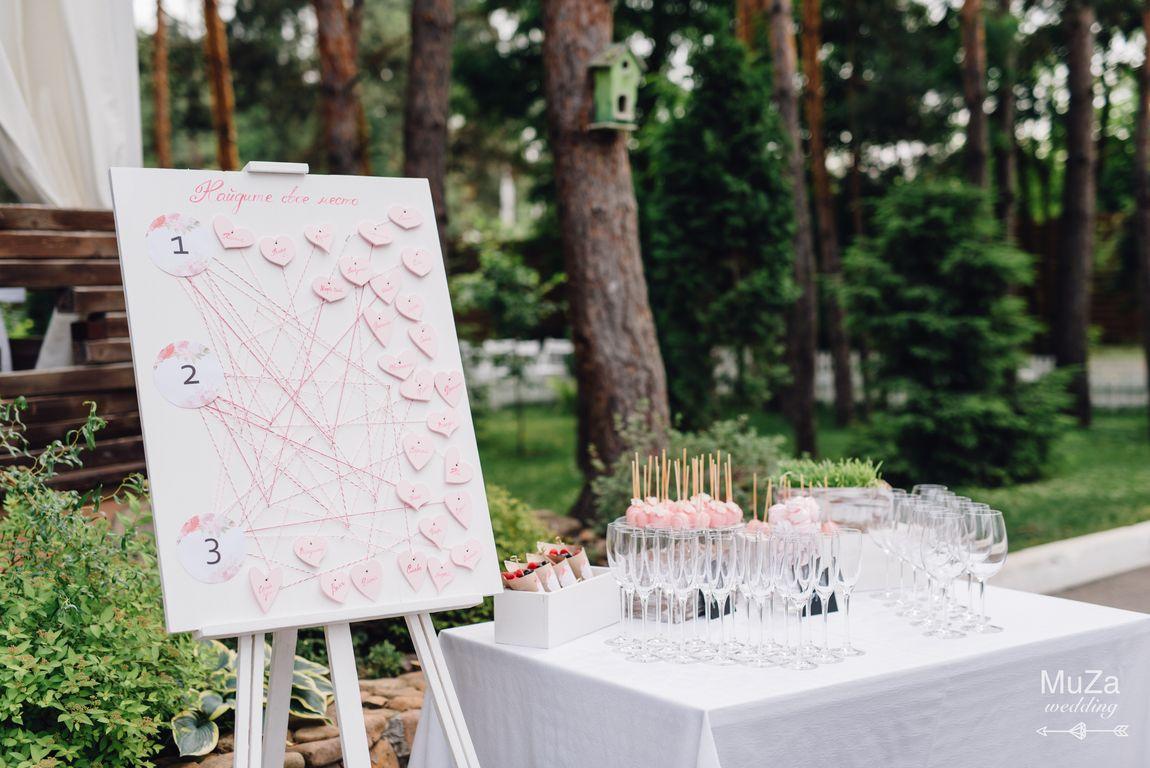план рассадки на свадьбе квест