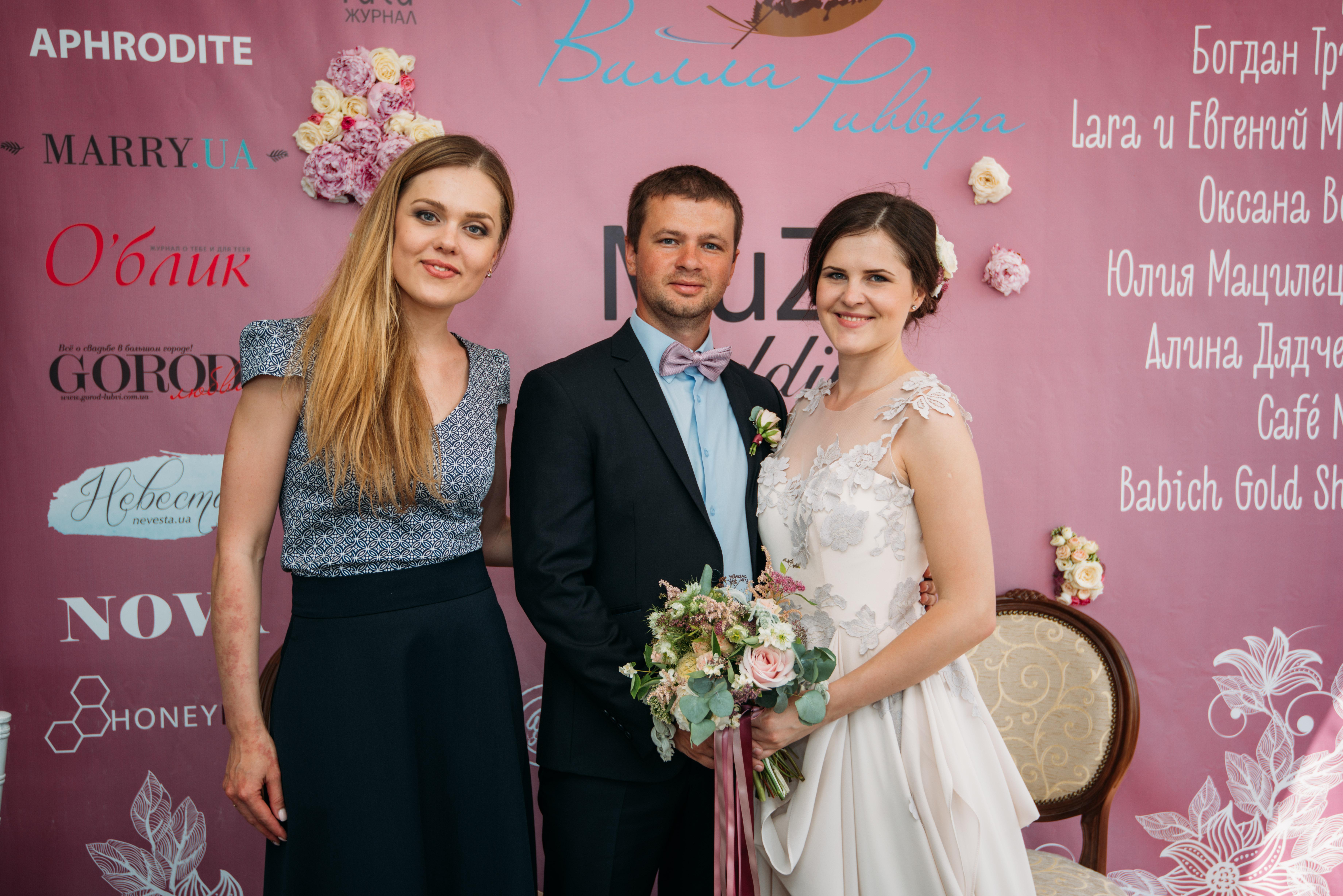 Организация свадеб MuZa-wedding