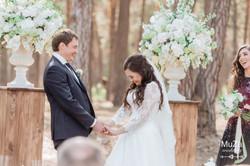 Свадебный координатор в Киеве