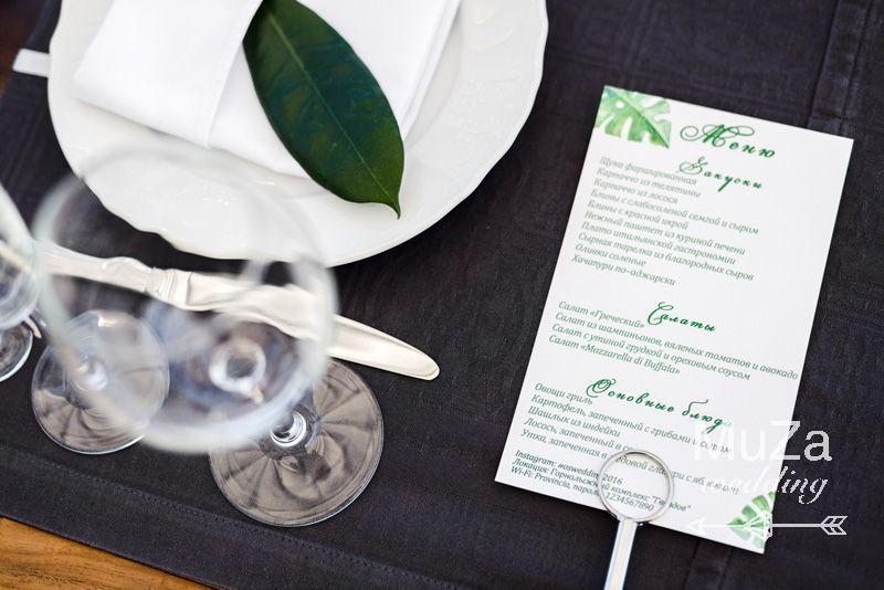меню для гостей на свадьбе киев