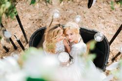 нежность, трогательность, свадьба