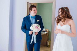 first look, wedding
