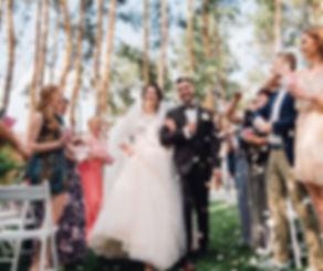 Солнечная, светлая пара - красавица-невеста Инна и стильный жених Рудольф. Свадьба ребят началась в Киеве и окончилась в Каневе. Свадебное агентство в Киеве  - MuZa-wedding, организация и координация свадеб