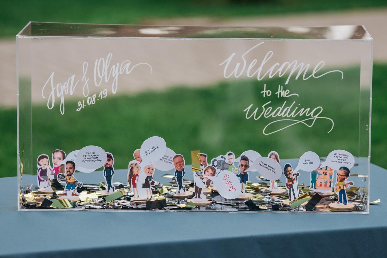 велкам зона на свадьбе с фигурками