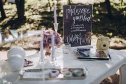 зона пожеланий на свадьбе