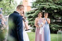 эмоции на свадьбе, церемония