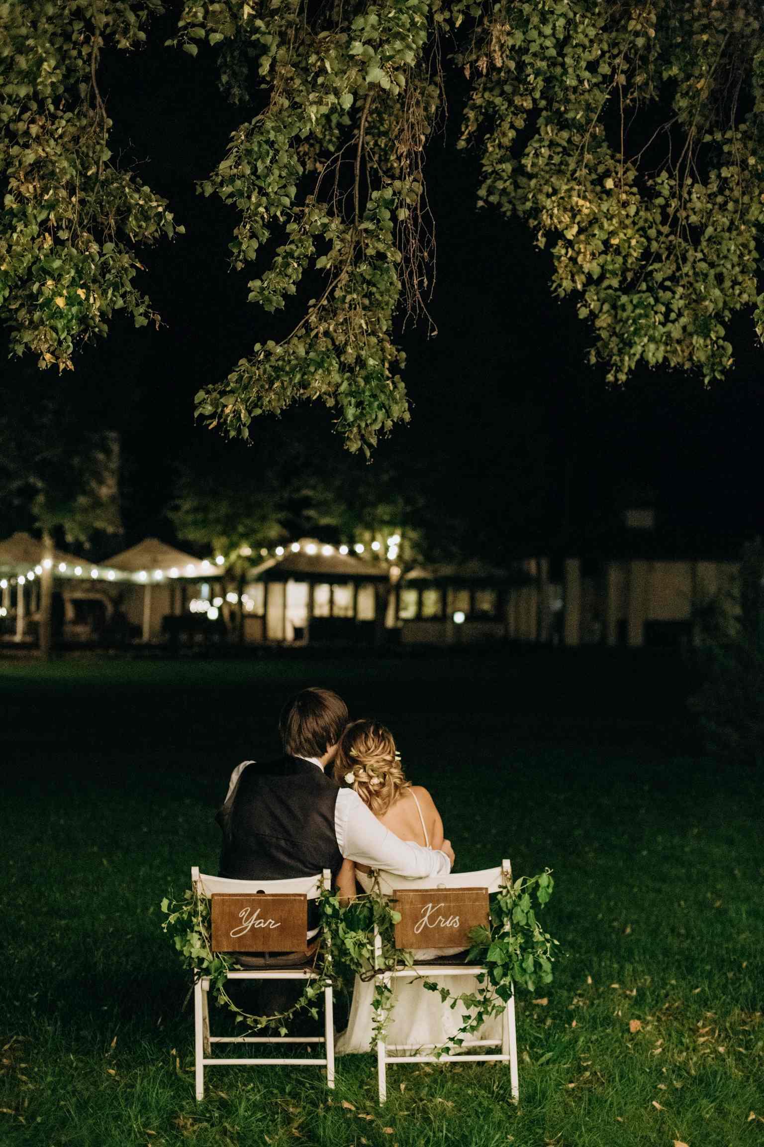 MuZa-wedding - свадебное агентство К