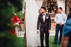 эмоции жениха на свадебной церемонии